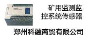 郑州科融商贸有限公司