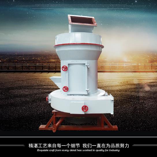 供应 高压悬辊磨矿山机械设备 高效排渣粉碎机供应