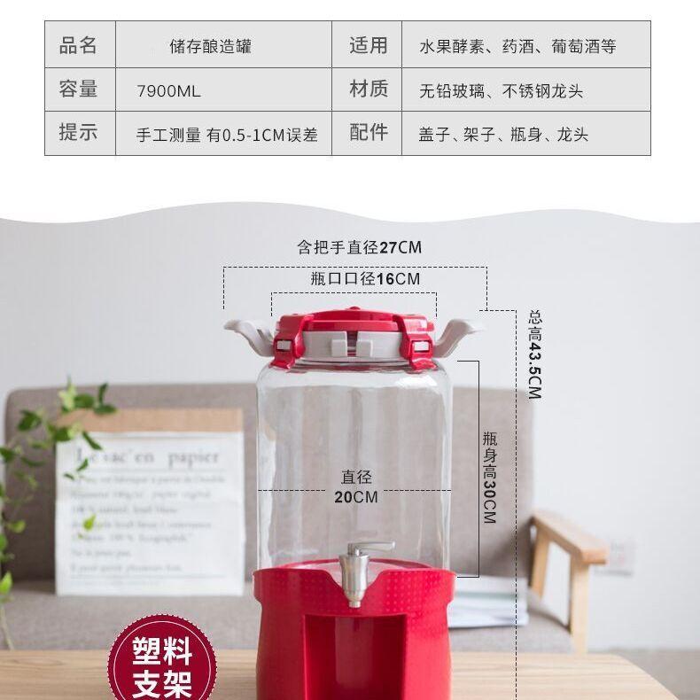 专业OEM  密封盖子 阿波罗发酵泡酒酵素储备罐