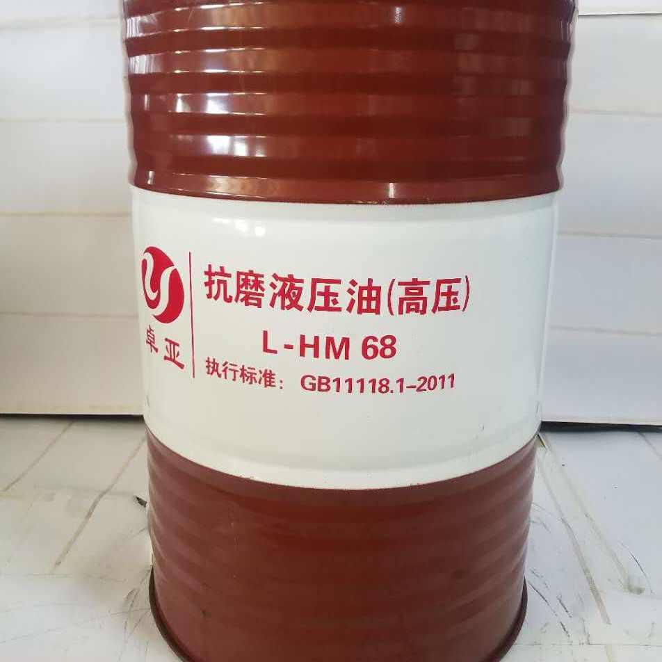 重型机械设备液压系统专用工业润滑油L-HM工业液压油