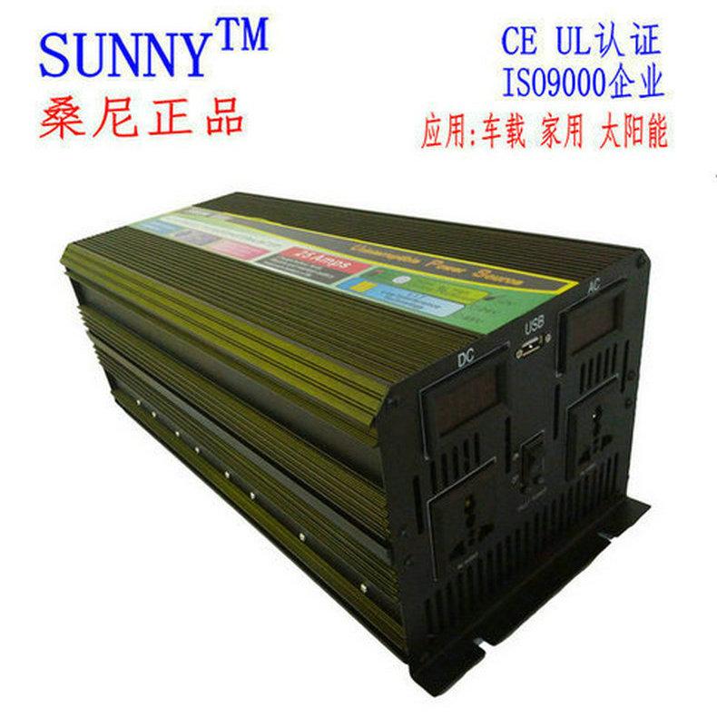 桑尼3000W车载家用逆变器 12V24V48V转220V太阳能电源转换器变压器