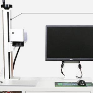 高速光纤激光打标机HSMFP-20W