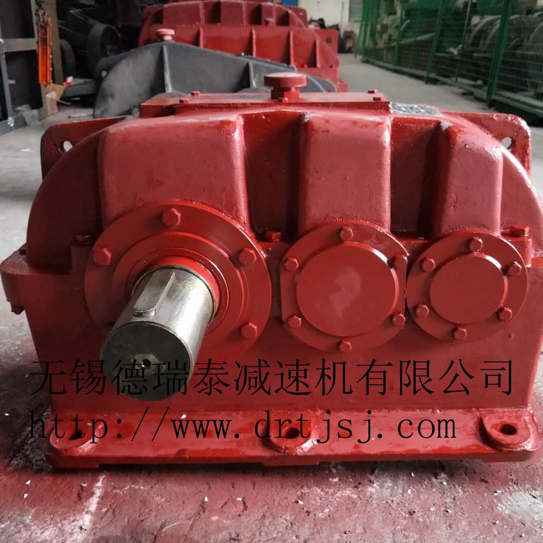 厂家直销平板机减速机硬齿面ZLY250减速机