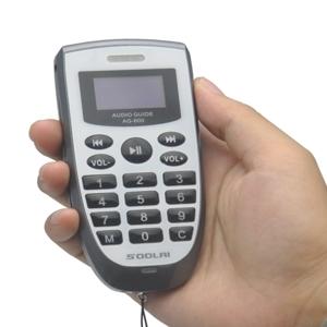 无线智能导游系统AG-600系列