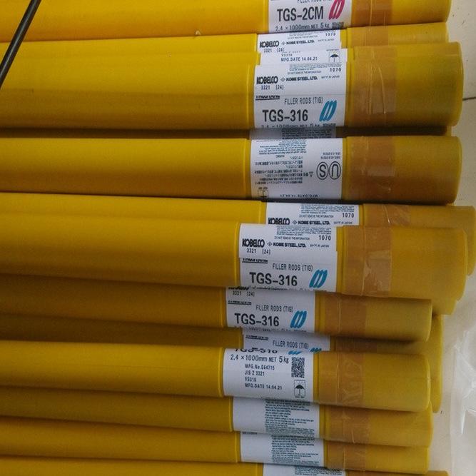原装现货日本神钢HF-950耐磨堆焊焊条 包邮