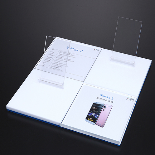 东莞厂家直销亚克力台卡台牌亚克力标示牌亚克力展示架手机展示架电子产品展示架可定制厂家供应