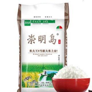 供应 新米崇明岛大米新大米10Kg包邮农家香米20斤