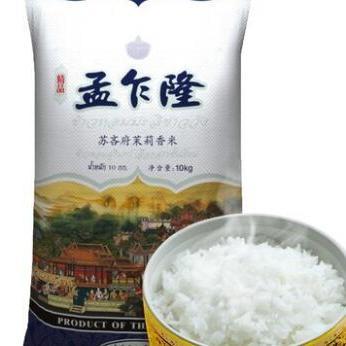 供应 泰国原装进口孟乍隆苏吝府泰国茉莉香米