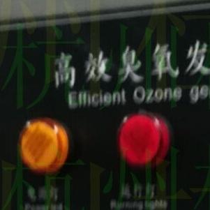汝州空气消毒臭氧制氧一体化设备生产供应