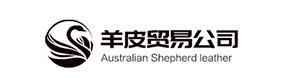 羊皮贸易公司