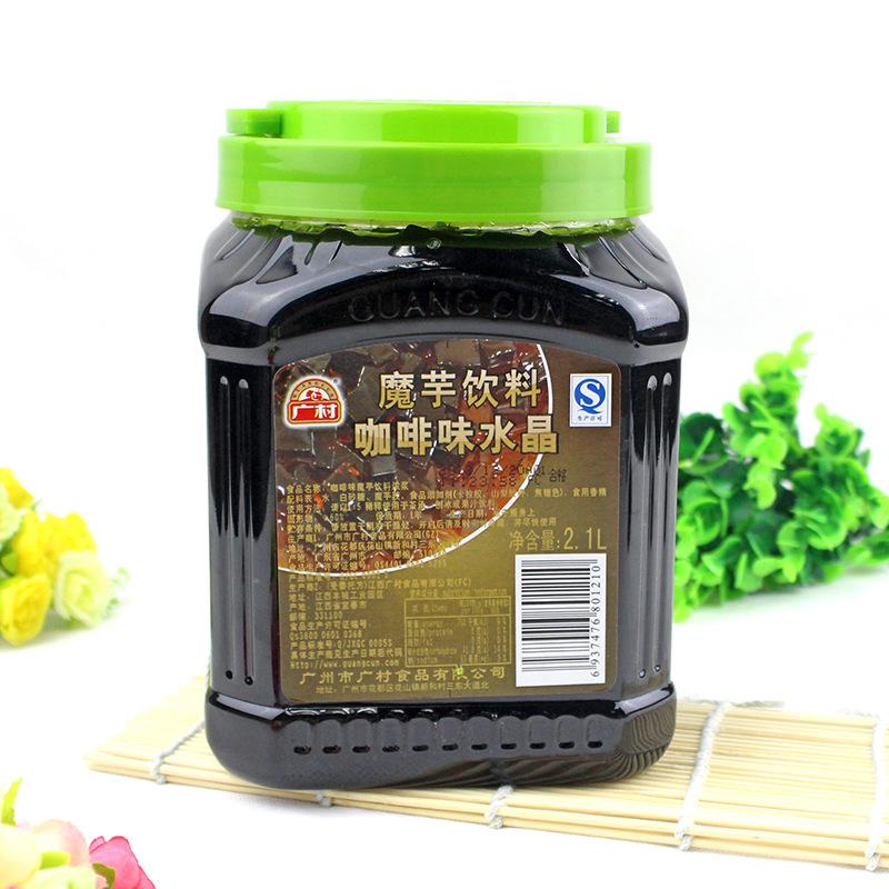 魔芋咖啡水晶2.1L可替珍珠椰果 珍珠奶茶甜品原料批发