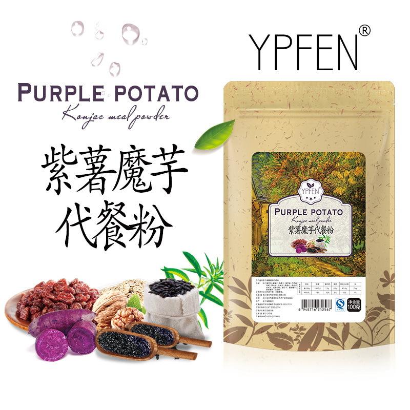 热销食品级豆腐魔芋粉 高纯度果蔬增稠剂魔芋粉代餐