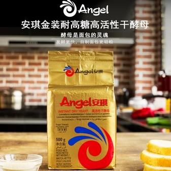 供应 安琪酵母粉金装耐高糖高活性500g 酵母粉孝母粉发酵粉