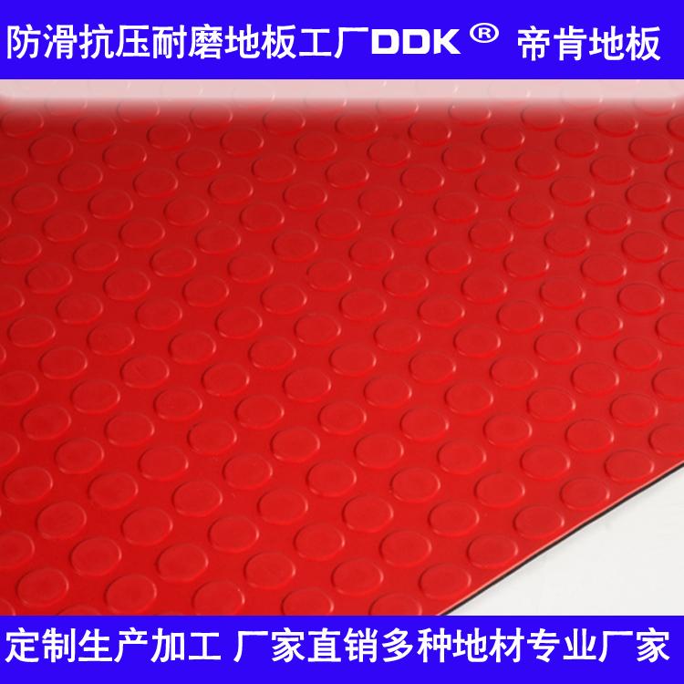 厂房仓库车间专用抗压耐磨承重地毯 工业工厂库房防滑防油地毯