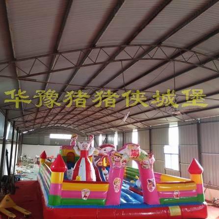 華豫游樂60平方米豬豬俠充氣城堡|兒童充氣蹦蹦床|海底世界充氣滑梯|大型充氣玩具生產廠家