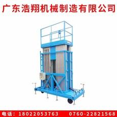 广州液压升降机垂直作业广州液压升降机维修直销
