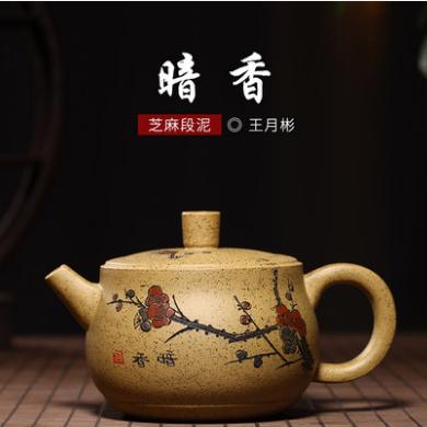 供应 正宗宜兴原矿紫砂壶名家纯全手工段泥送礼家用泡茶壶茶具暗香