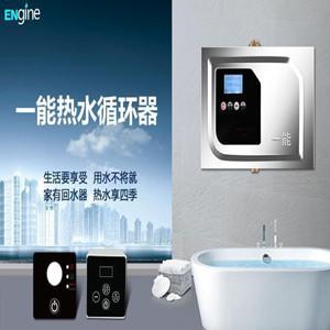 浙江热水循环泵