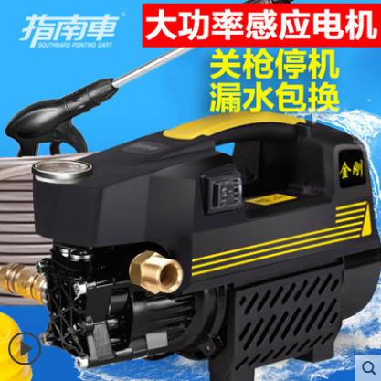 供应 指南车高压洗车机家用220v刷车水泵全自动洗车神器便携水枪清洗机