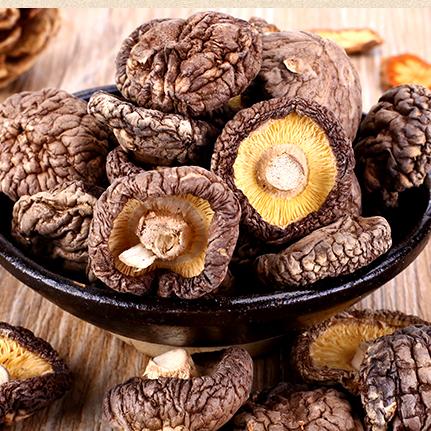 批发优质西峡特产 冬厚菇干香菇250克