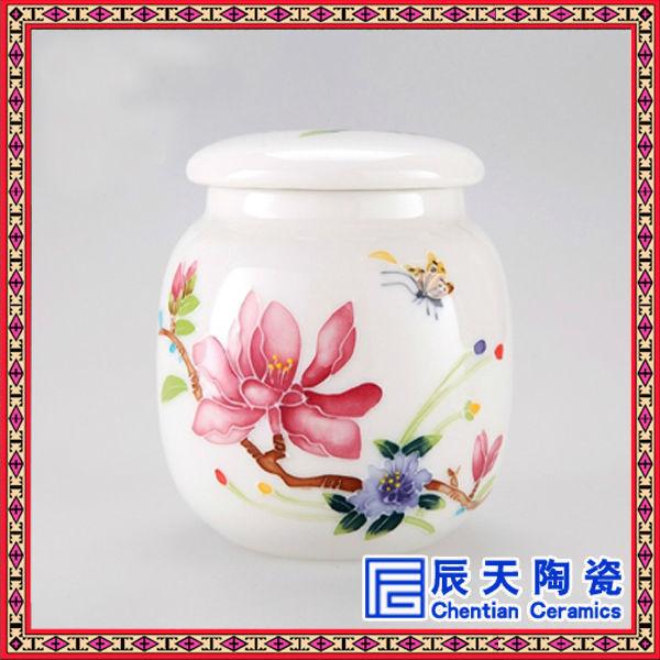 景德镇纯手工绘制陶瓷茶叶罐茶缸茶盒茶叶桶家用陶瓷茶罐