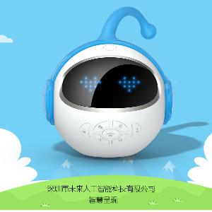 未来小七儿童智能早教智能陪伴机器人