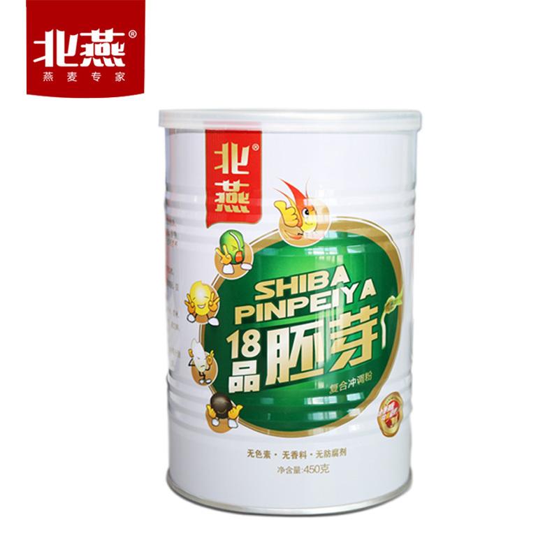 北燕18品胚芽粉 健康 营养美味 天然有机 高品质 无添加