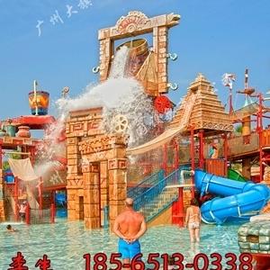 水上乐园设施价格厂家批发零售_广州大旗全国销量第一