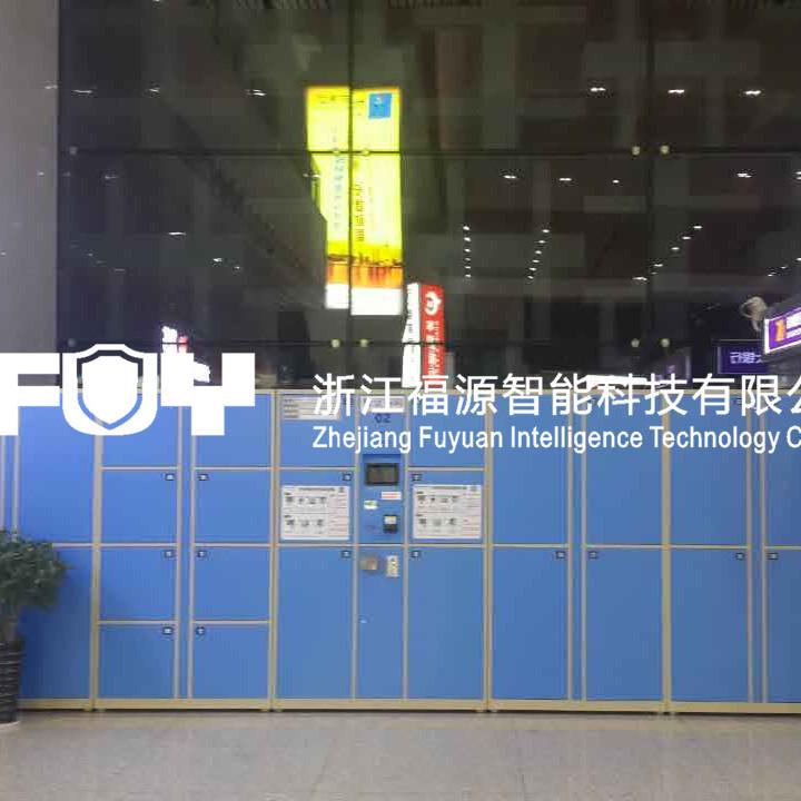 行李保管柜 汽车站存包柜及火车站寄存柜的可靠之处-浙江福源