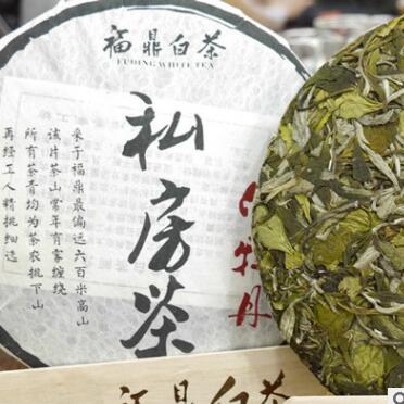供应 2016年福鼎白茶高山头春茶叶 高品质白牡丹茶饼白茶 批发走量