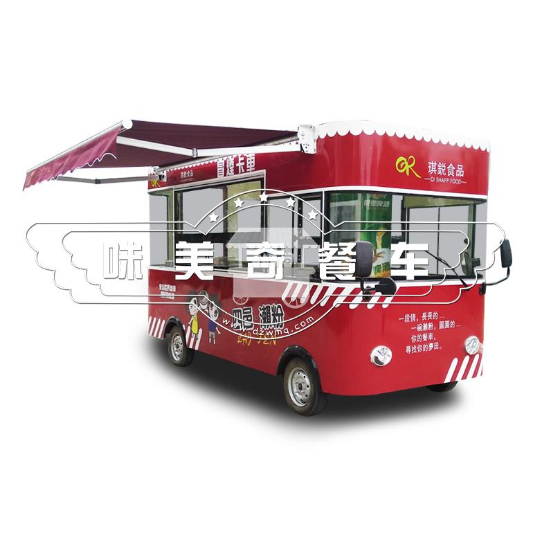 味美奇电动快餐油炸美食多功能小吃车卤菜熟食烧烤摆摊售货车