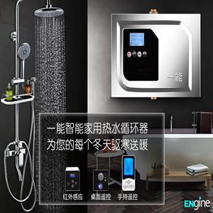 迪庆热水循环泵价格咨询