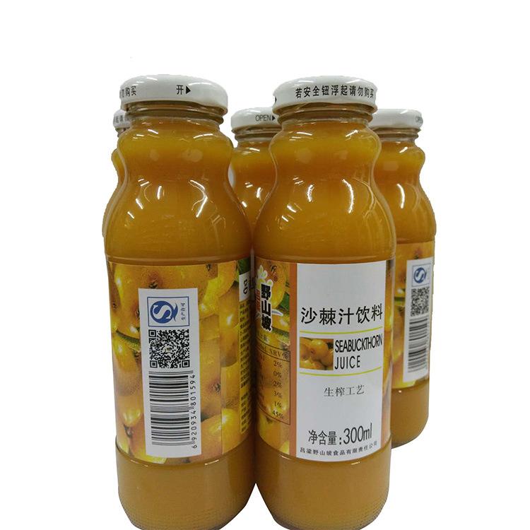 沙棘汁12瓶300毫升 好喝助消化的沙棘饮料批发