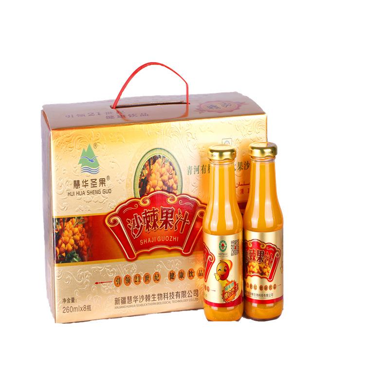 饮料 新鲜沙棘原汁无糖果汁260ml 8新疆产地沙棘直销批发