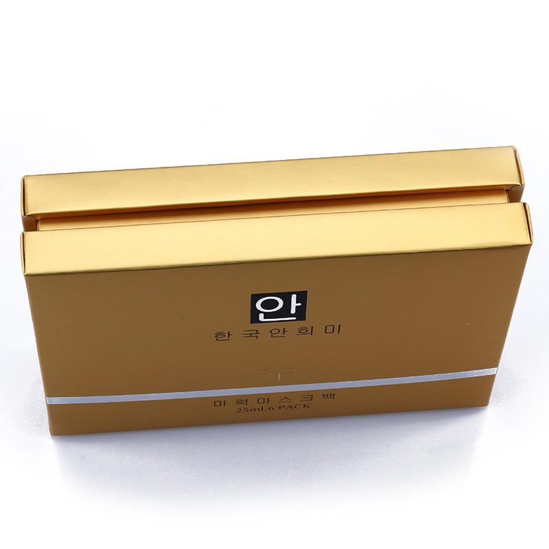 品质金色礼品盒银卡纸茶叶保健品天地盖纸盒
