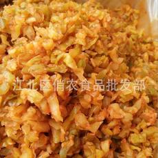 重庆特产涪陵榨菜角八榨菜王榨菜白米红米榨菜丝重庆小面调料