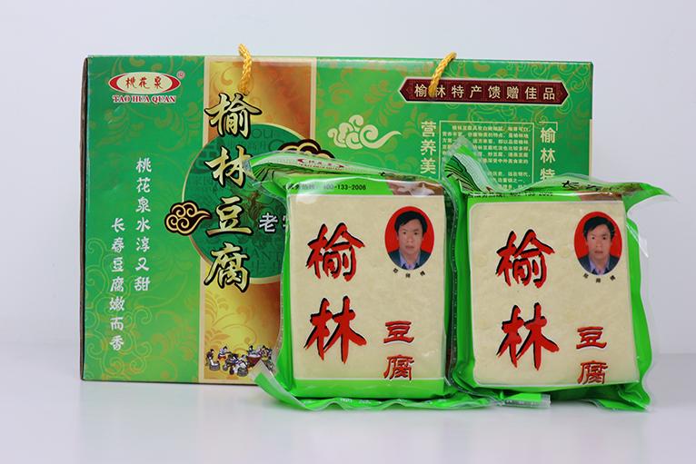 豆腐 陕北特产 榆林豆腐 鲜豆腐 年货 榆林酸浆豆腐  真空