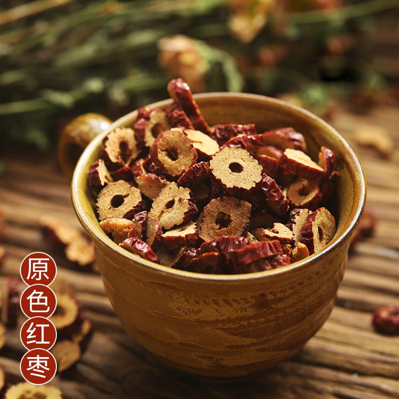 陕北特产 枣片佳县香脆无核红枣片 红枣干泡茶整箱批