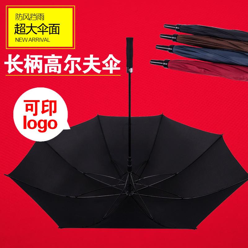 厂家直销防风高尔夫伞 30寸自动直杆广告雨伞定制logo长柄伞