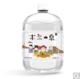 供应 汇源 木兰山泉 饮用天然矿泉水 3.8LX4瓶