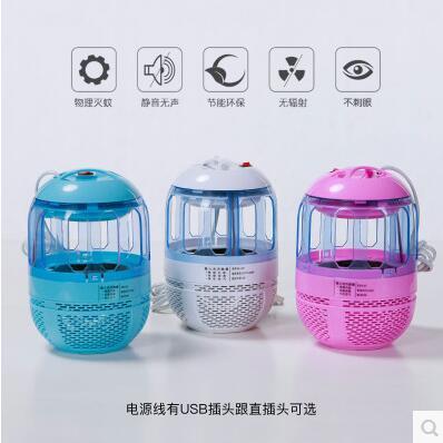 供应 LED光触媒吸入式灭蚊灯灭蚊器捕蚊器孕妇儿童家用