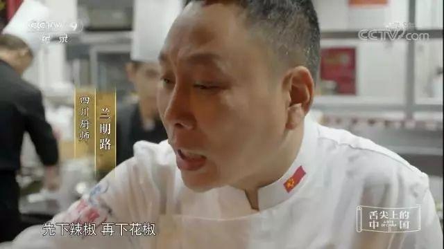 """【频道精选】为拍摄舌尖3牺牲""""宝贝""""泡菜坛川菜大师兰明路:很心痛但值得"""