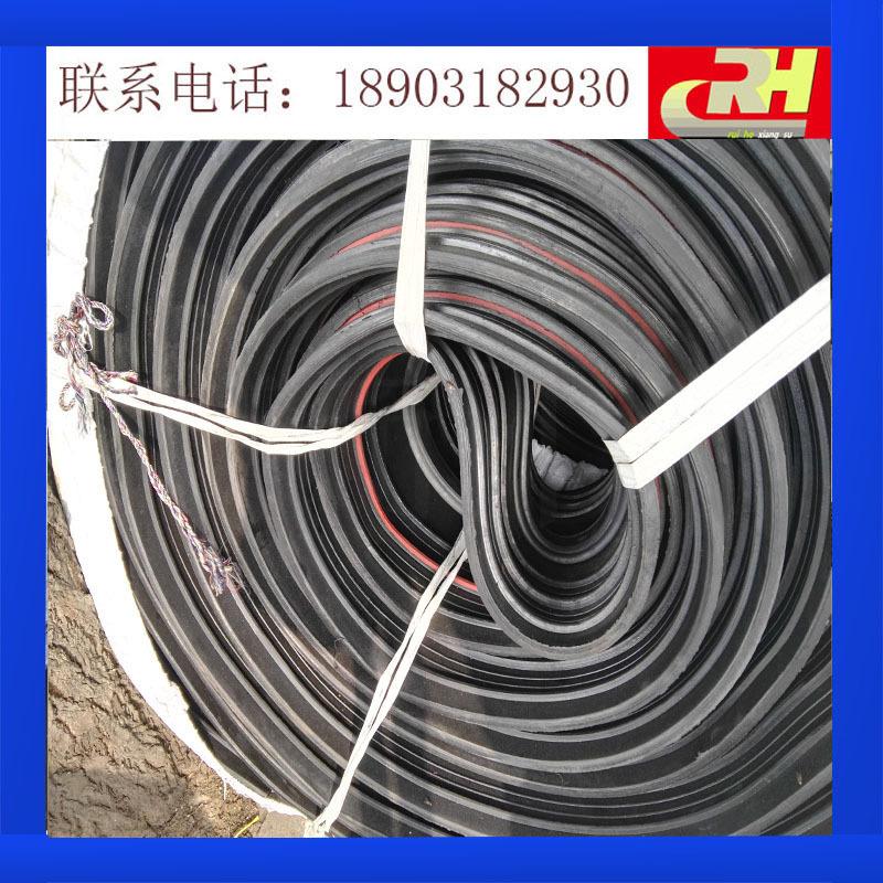 十堰生产厂家供应多种规格外贴式橡胶止水带【瑞和】