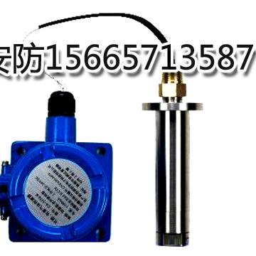 乙炔气体报警器价格 型号 品牌 图片