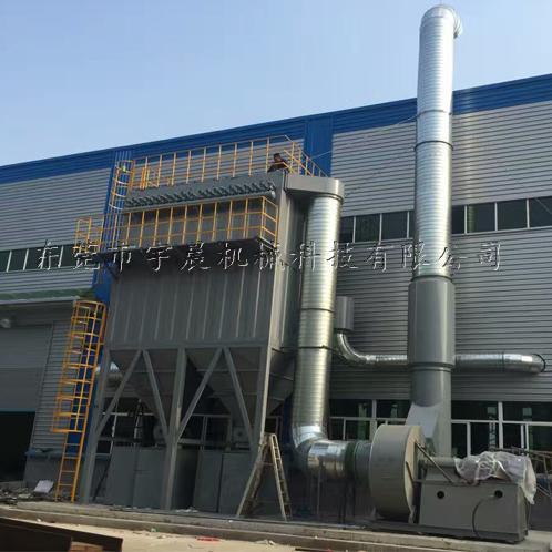 厂家直销脉冲式布袋除尘器,布袋除尘设备-东莞宇晨科技