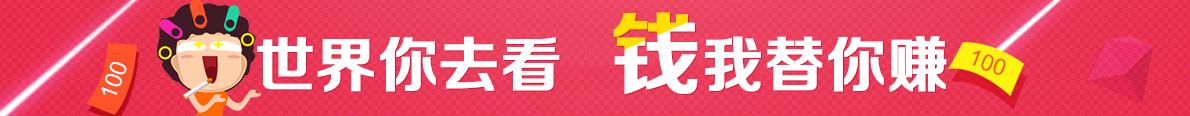 中国果酒产业网