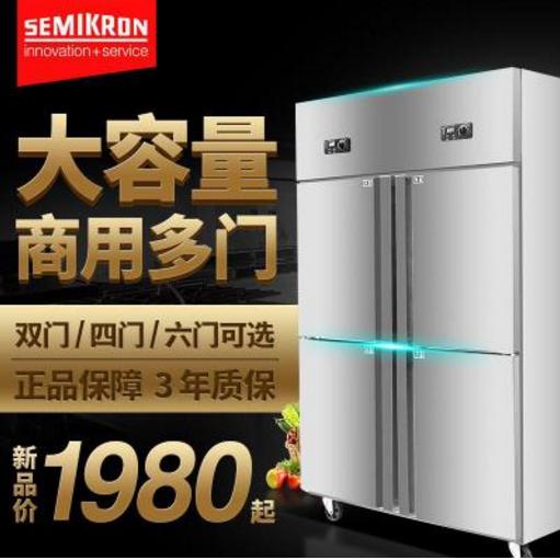 供应 促销热品 不锈钢厨房柜冰柜冰箱冷冻柜商用厨房冷藏冷冻设备