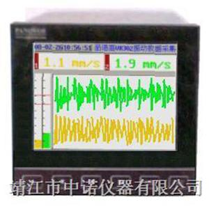 安铂VR808设备故障诊断监测系统