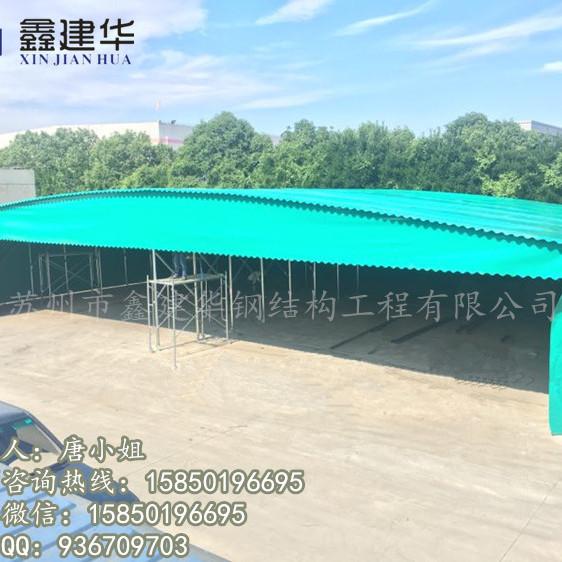 无锡推拉蓬价格 惠山区伸缩活动雨棚 仓库推拉帐篷厂家