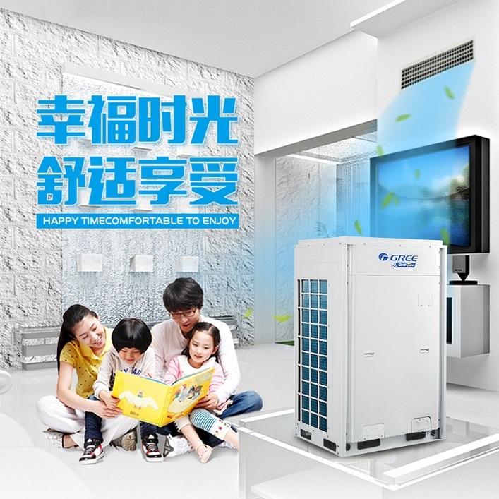北京格力别墅中央空调别墅空调